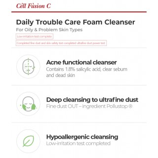 Daily Trouble Care Cleanser, CELL FUSION C, 130ml