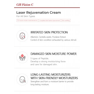 Laser Rejuvenation Cream, CELL FUSION C, 50ml